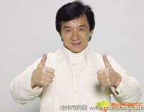 成龙戛纳影展出资百万 只为鼓励中国年轻电影人